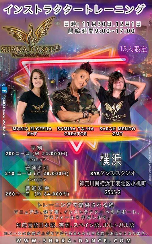 Shaka Dance Instructor Training Japan- Yokohama