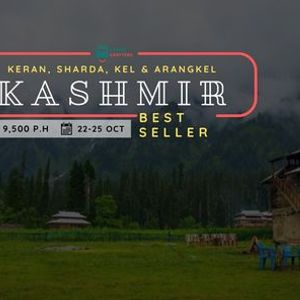 3 Days trip to Neelum Valley Kel & Arang Kel
