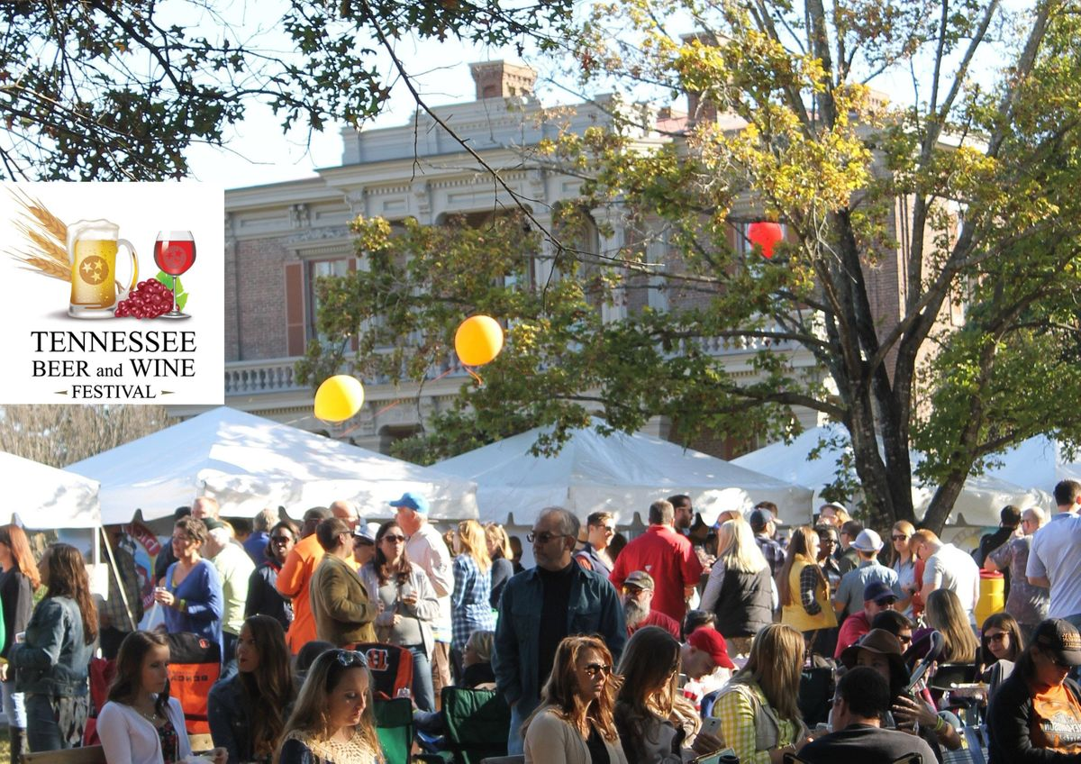 10th Annual TN Beer & Wine Festival October 19 2019 Noon-5pm