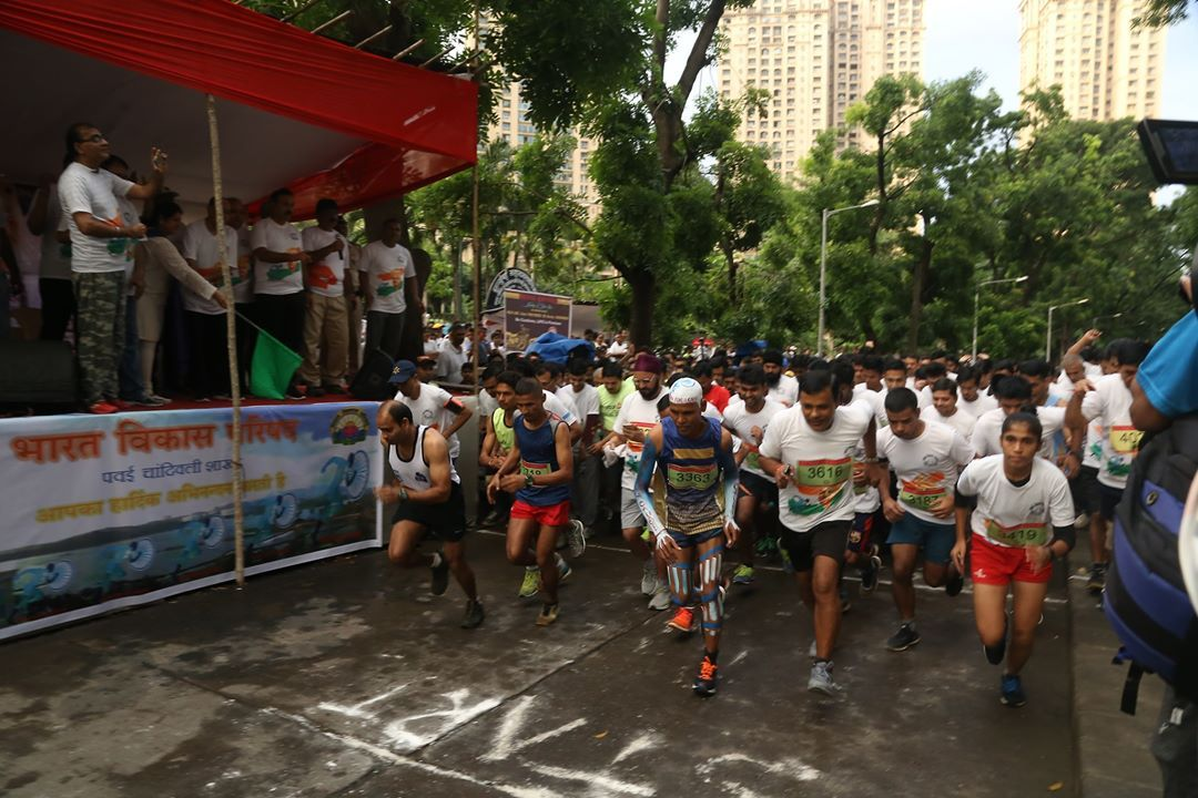 Swami Vivekanand Run 2019 - 5 KM Timed Run