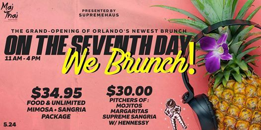 ON THE SEVENTH DAY WE BRUNCH