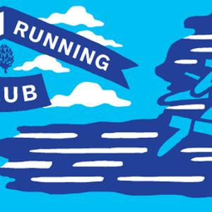 MRCDC First First Saturday Run