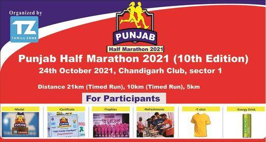 Punjab Half Marathon 2021 (10th Edition), 24 October | Event in Chandigarh | AllEvents.in