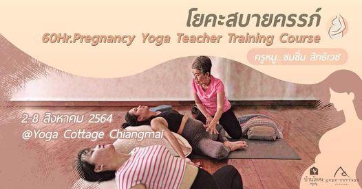 โยคะสบายครรภ์, 2 August | Event in Chiang Mai | AllEvents.in