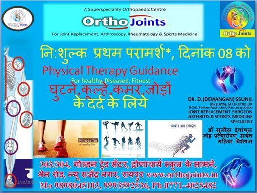Free first consultation for physical therapy