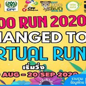 CPF Zoo Run 2020