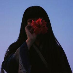 Ichiko Aoba  Botanique