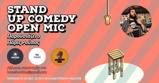 Stand up Comedy Open Mic Larisa - Season Begins!, 30 October   Event in Larisa   AllEvents.in