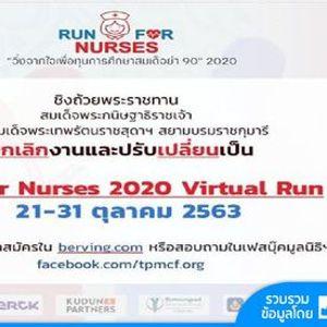 Run for Nurses 2020