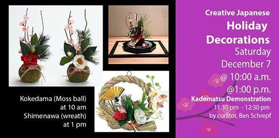 Creative Japanese Holiday Decorations (Kokedama & Shimenawa)