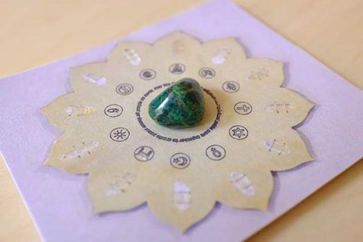 World Peace Card Meditation