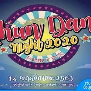 Khun Dan Night Family Run 2020
