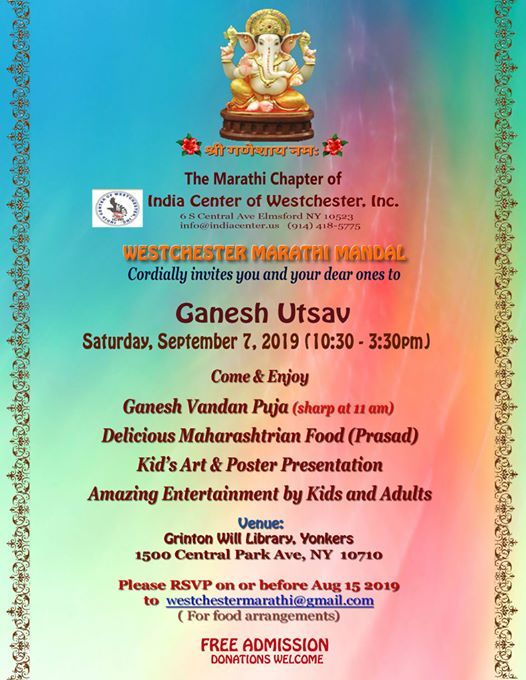 Sarvjanik Ganesh Utsav Mandal Events In The City Top
