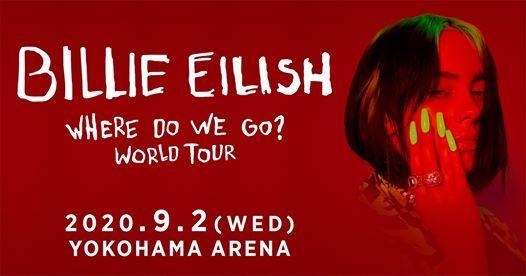 Billie Eilish Where Do We Go World Tour