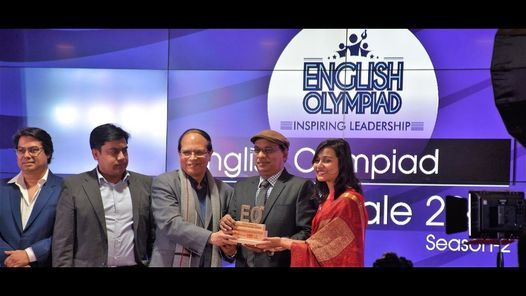 English Olympiad Chittagong District Selection Round, Season-3, 18 December | Event in Mymensingh | AllEvents.in