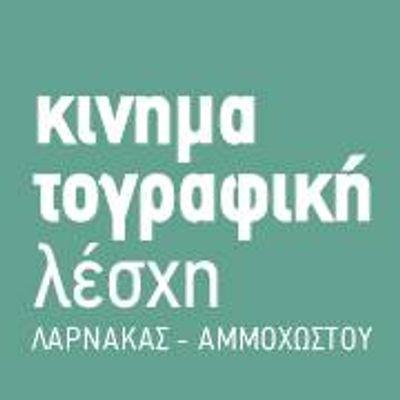 Larnaka Cinema Society