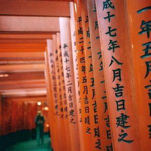 Japanisch A2.2 mit Sayuri Arafune