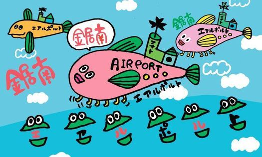 BBQと卓球大会 Jelly! - Coworking Days | Event in Setagaya | AllEvents.in