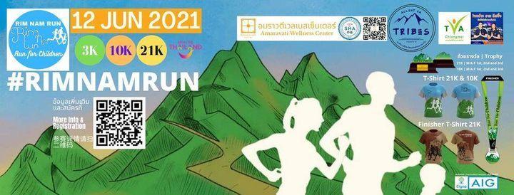 Rim Nam Run 2021 | ริมน้ำรัน 2564, 12 June | Event in Chiang Mai | AllEvents.in