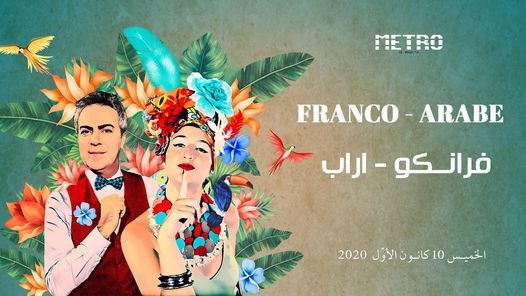Franco-Arabe l فرانكو اراب, 10 December   Event in Hamra   AllEvents.in