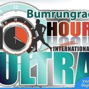Suanpruek 99 10 Hour Ultramarathon