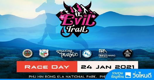 EVIL Trail 2021(เลื่อน), 24 January | Event in Bangkok | AllEvents.in