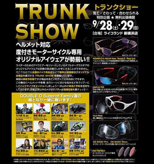 TRUNK SHOW in