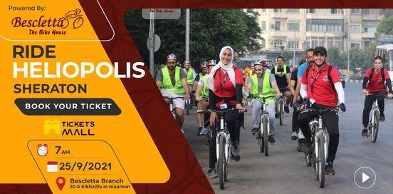 RIDE HELIOPOLIS - SHERATON | Event in Cairo | AllEvents.in