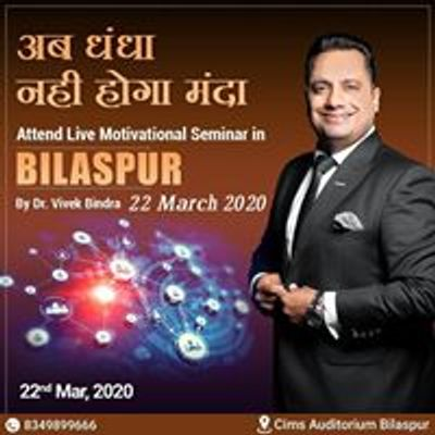 Bada Business Channel Partner -Raigarh,Bilaspur,Korba