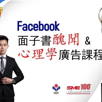 1   Facebook  ( Facebook  )
