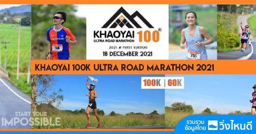 Khaoyai 100K Ultra Road Marthon 2021, 18 December | Event in Nakhon Ratchasima | AllEvents.in