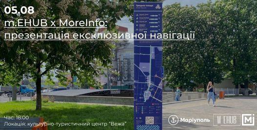 Презентація туристичної навігації Маріуполя | m.EHUB x MoreInfo