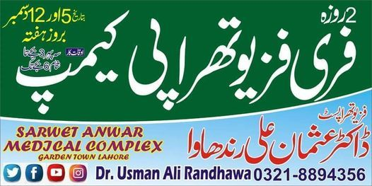 Free Physiotherapy Camp, 5 December | Event in Lahore | AllEvents.in