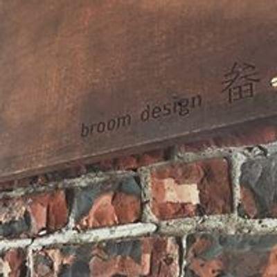 broom design 畚