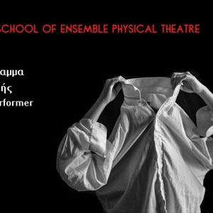 DUENDE School of Ensemble Physical Theatre
