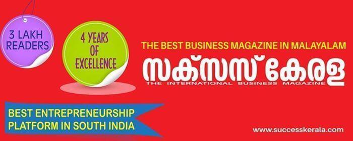 Kerala Entrepreneurs Meet 2020