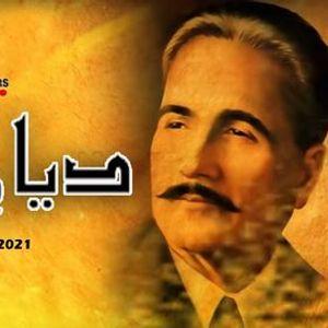 Dayaar-e-Ishq