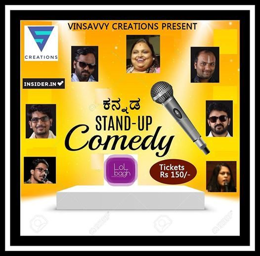 Kannada STAND UP Comedy and improv by lolbagh