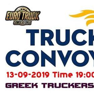 Greek Truckers Convoy - 104