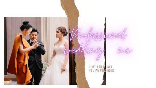 คุณวิ+คุณโบ้ Wedding, 11 December   Event in Bangkok   AllEvents.in