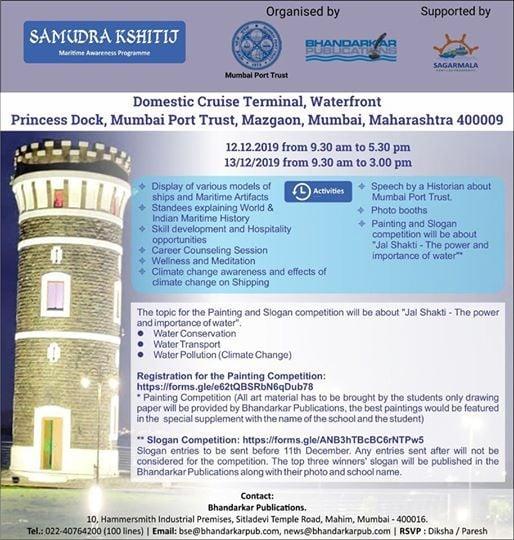 Samudra Kshitij- A Maritime Awareness Exhibition