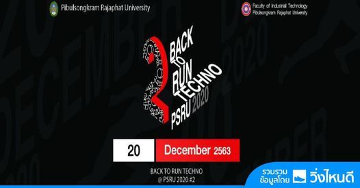 Back to Run Techno 2020 #2, 19 December | Event in Phitsanulok | AllEvents.in