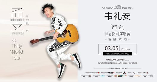 """WEI BIRD """"At Thirty"""" World Tour in Kuala Lumpur, 5 March   Event in Kuala Lumpur   AllEvents.in"""