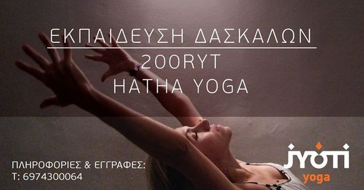 Yoga 200ryt.