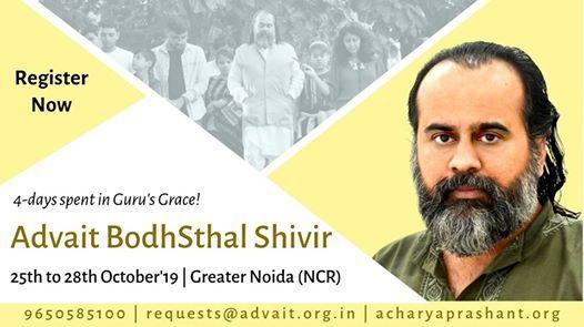Shiv Yog Prati Prasav Sadhna Shivir events in the City  Top