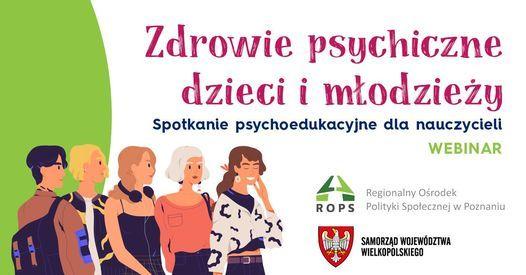 Spotkanie psychoedukacyjne dla nauczycieli | Event in Poznan | AllEvents.in
