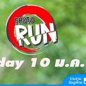 Photo Run 3