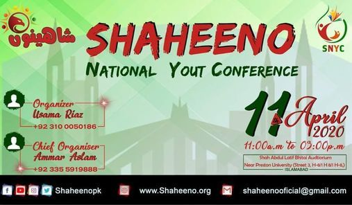 Shaheeno National Youth Conference