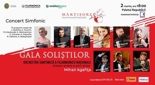 Concert Simfonic - Gala Soliștilor, 2 March | Event in Balti | AllEvents.in