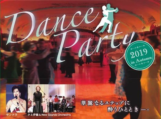 Dance Party 2019in Autumn
